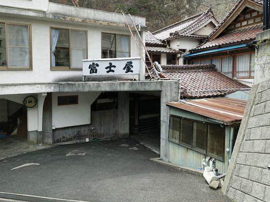 fujiya009